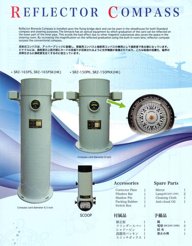 Daiko Compass « RH Enterprise