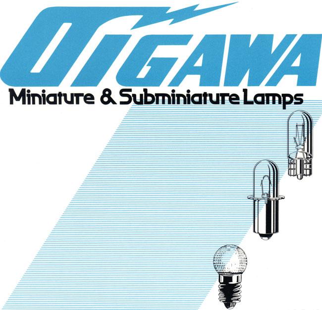oigawa1