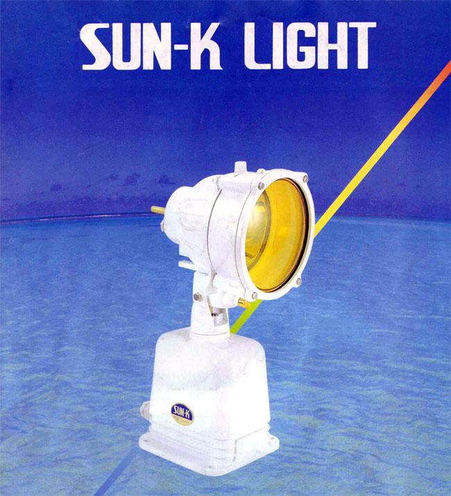 sun-k-cover