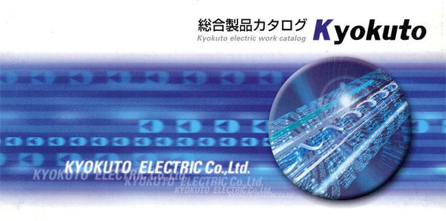 kyobuto-header