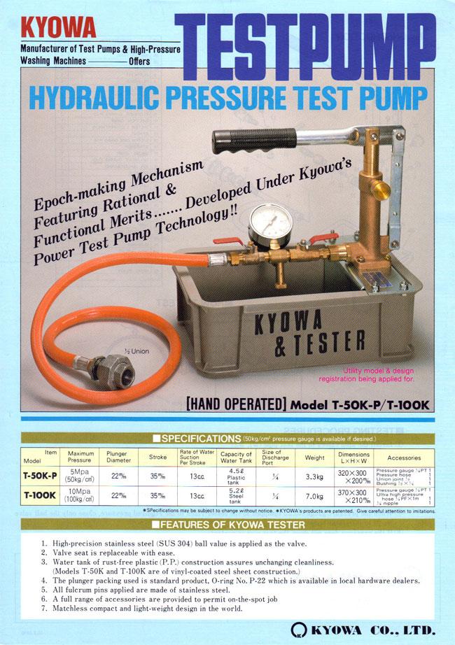 Kyowa Jetcleaners & Test Pumps « RH Enterprise